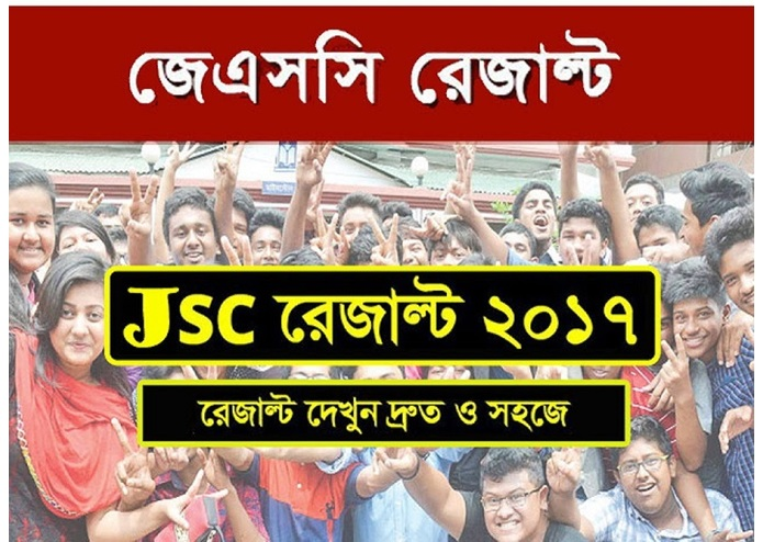 Check JSC Result 2017 All Education Board – screenshot 1