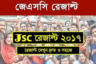 Check JSC Result 2017 All Education Board