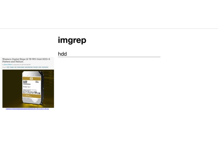 imgrep – screenshot 2