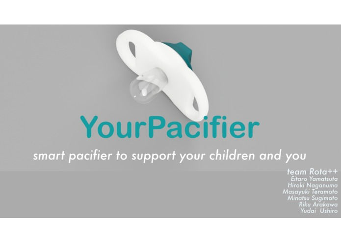 your pacifier – screenshot 1