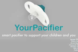 your pacifier