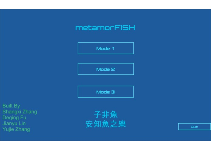 metamorFISH – screenshot 2