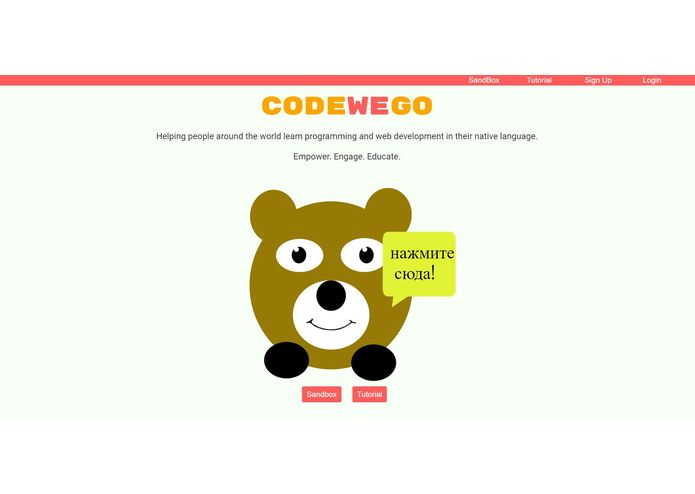 CodeWeGo – screenshot 7
