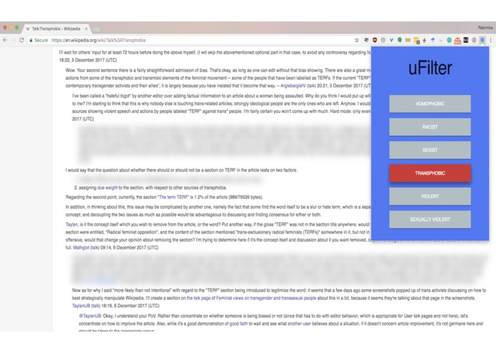 uFilter – screenshot 3