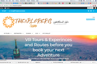 Team P-080 TheXplorers.Guide دليل المستكشفون