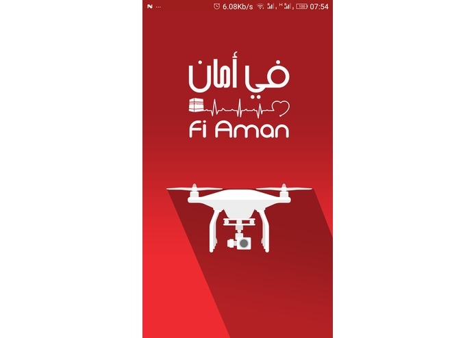 "O-023-""Fi Aman"" فـــي أمـــان – screenshot 1"