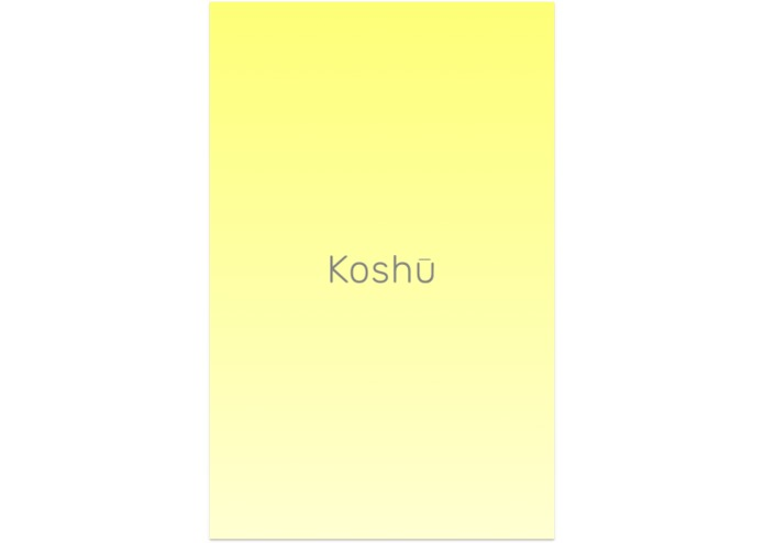 Koshu – screenshot 1