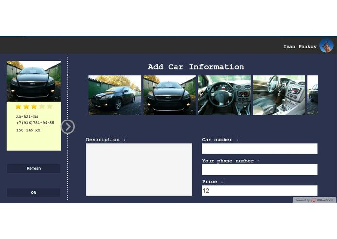 CarChain – screenshot 2