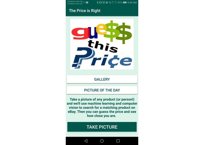 The Price is Right – screenshot 2