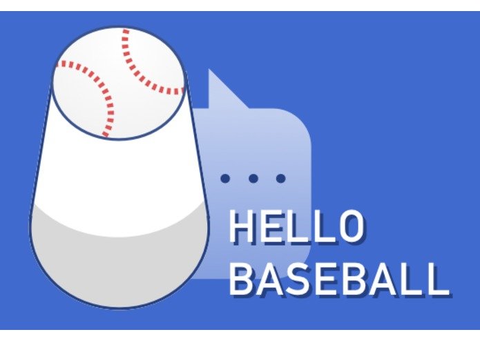 hello-baseball – screenshot 1