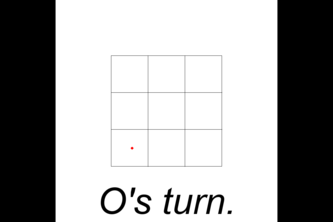 Head Hack Go (Tic Tac Toe Played with your Head)