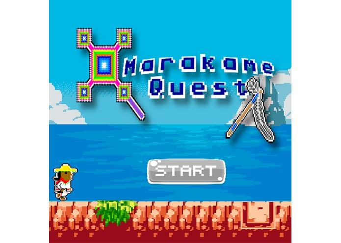 Marakame Quest – screenshot 1