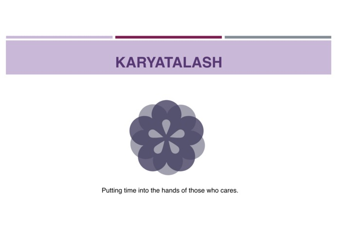 Karyatalash – screenshot 1