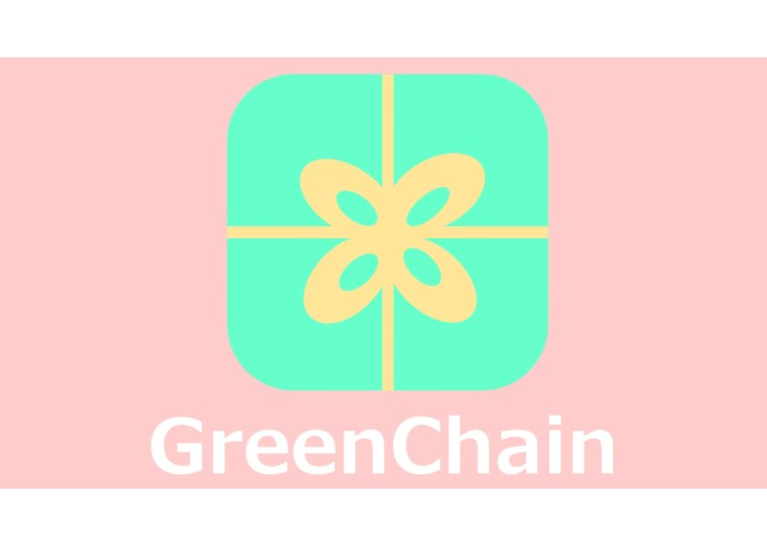 Green Chain  – screenshot 1