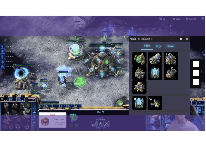 AlfredBot4SC2 – screenshot 1