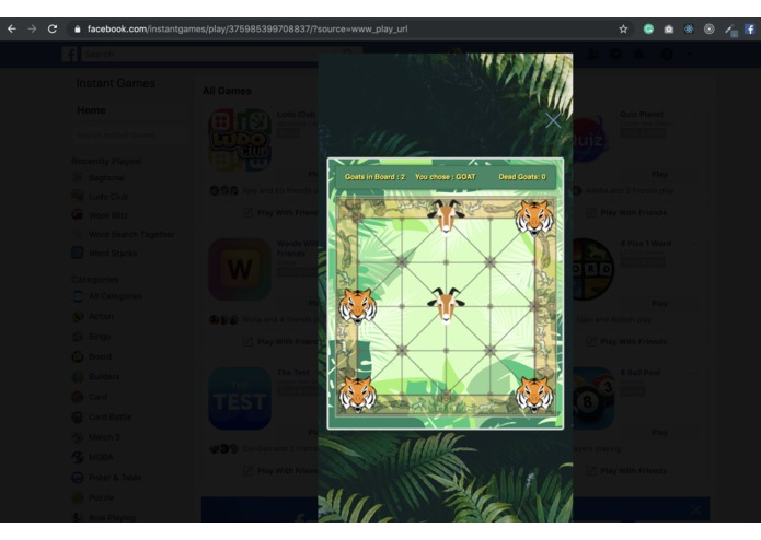 BaghChal. Nepali Board Game – screenshot 7