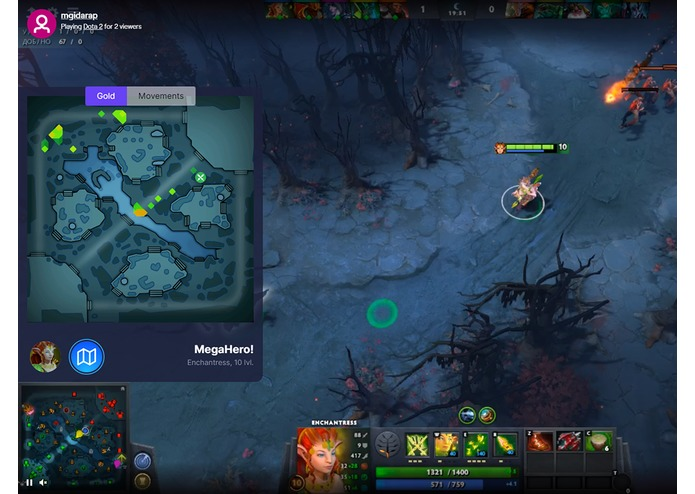 Kouch for Dota 2 streamers edition – screenshot 3