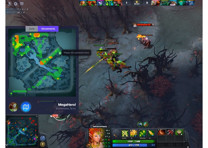 Kouch for Dota 2 streamers edition – screenshot 4