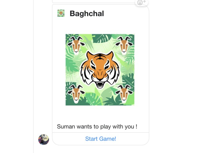 BaghChal. Nepali Board Game – screenshot 9