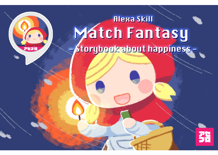 Match Fantasy - Storybook about happiness - – screenshot 1