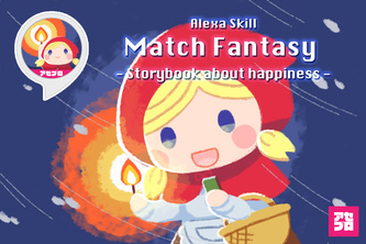 Match Fantasy - Storybook about happiness -