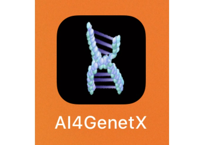 AI4GenetX – screenshot 2