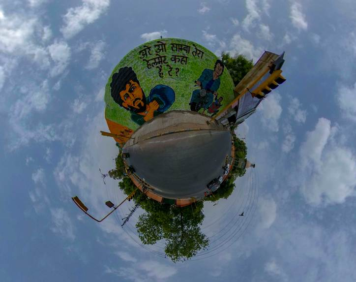 360 Degree Virtual Tour  – screenshot 1