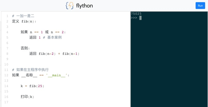 Flython – screenshot 2