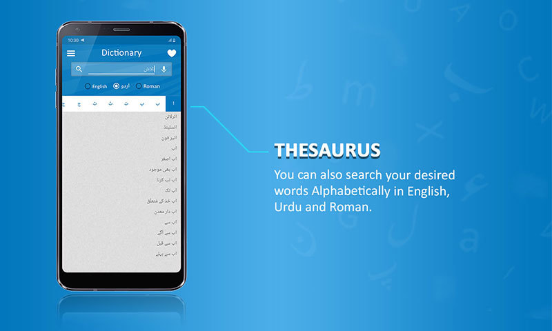English Urdu Dictionary – screenshot 4