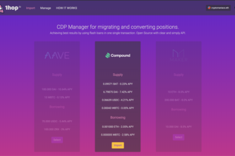 1hop.io - CDP Manager