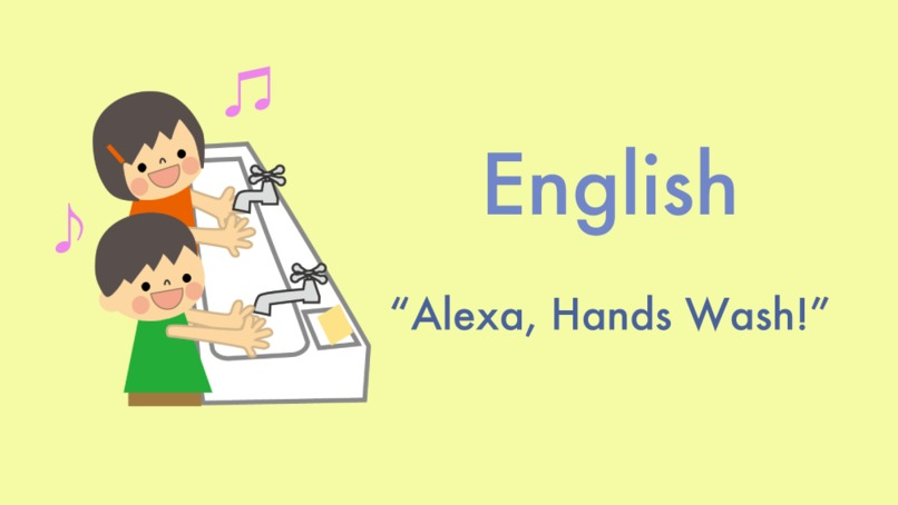 Hands Wash! with 30sec song – screenshot 5
