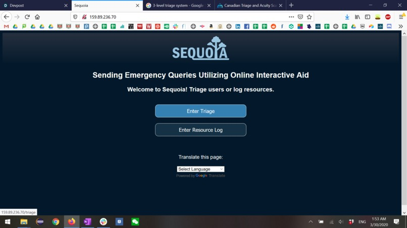 Sequoia – screenshot 2