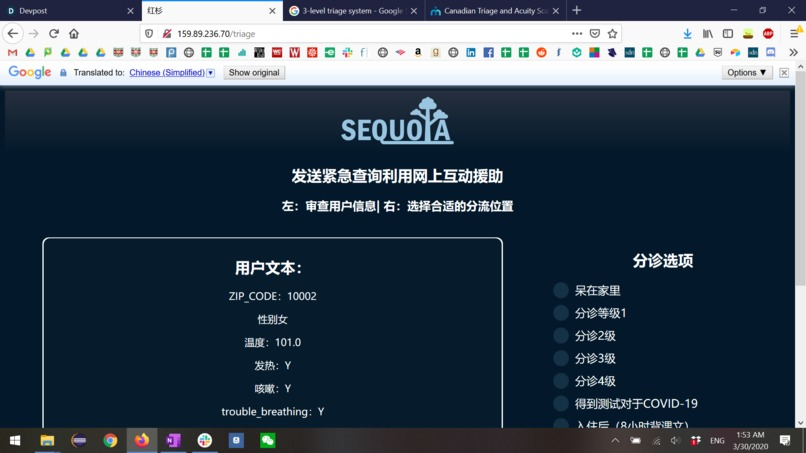 Sequoia – screenshot 6