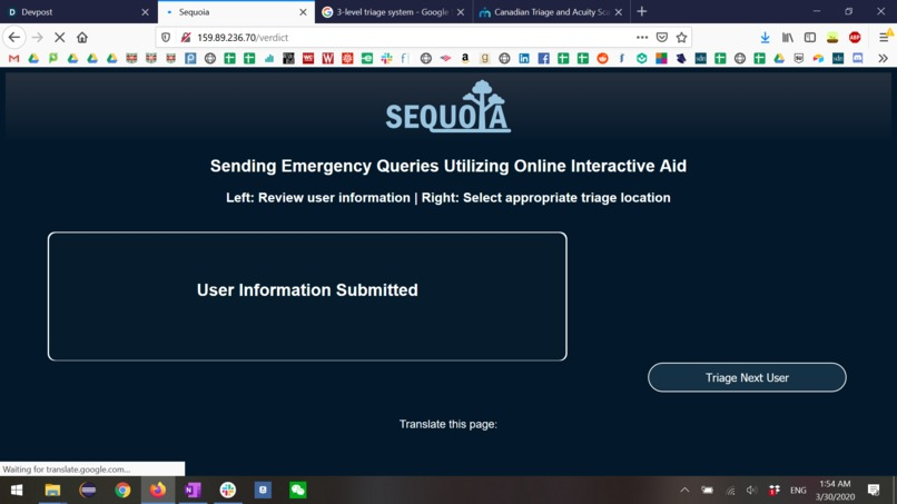 Sequoia – screenshot 10