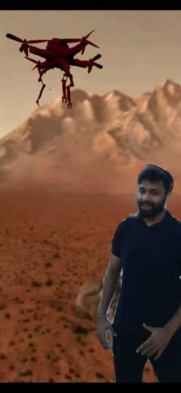 Of Course I Love Mars Filter – screenshot 3