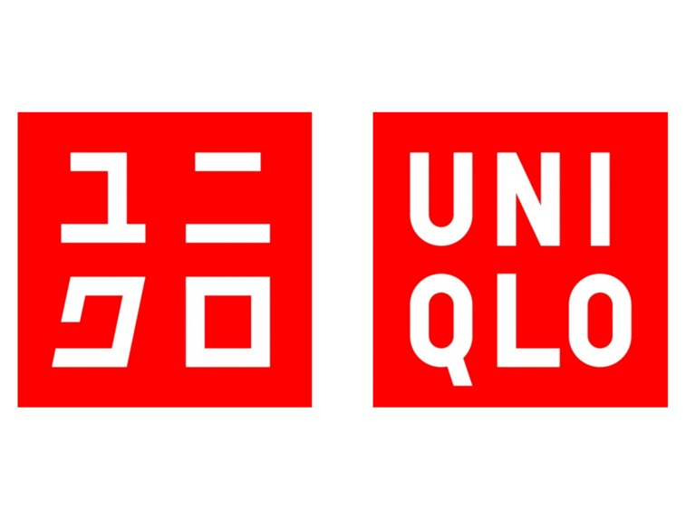 UNIQLO – screenshot 1