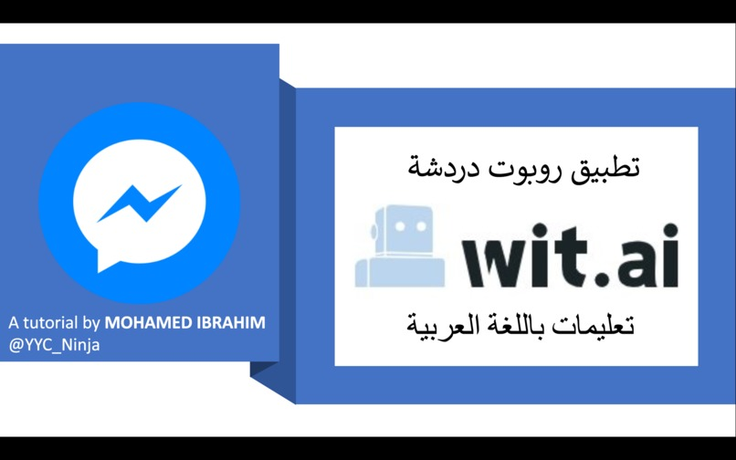 Wit.ai Facebook Messenger Chatbot (Arabic) – screenshot 1