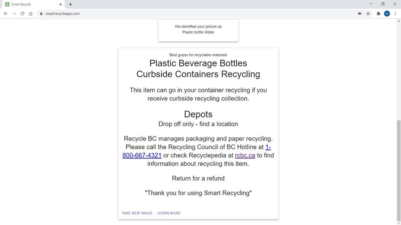 Smart Recycle – screenshot 3