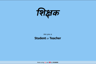Shikshak(Teacher)