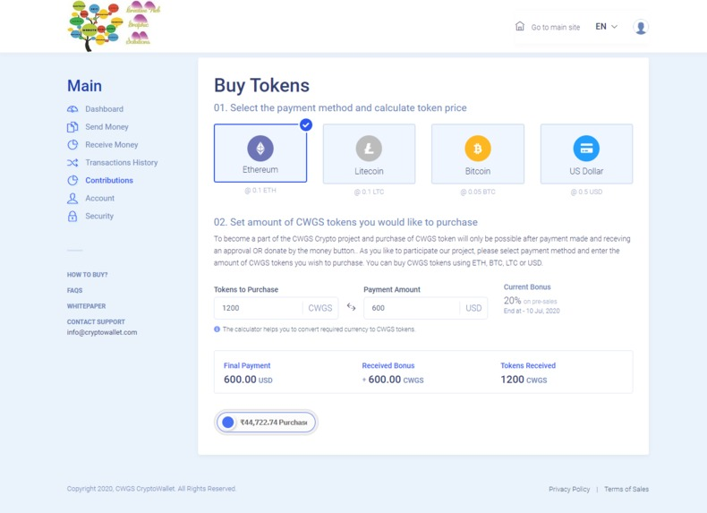 Mexa Wallet – screenshot 6