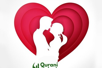 Qurani dua for love marriage
