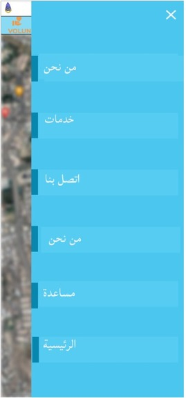 كالبنيان – screenshot 3