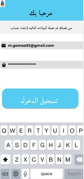 كالبنيان – screenshot 7