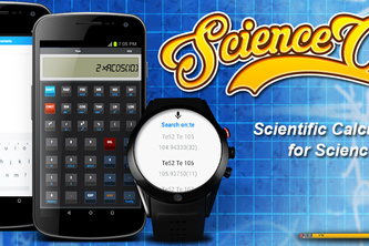 ScienceCal:Scientific Calculator