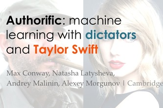 Authorify: machine learning with dictators and T.Swift