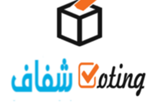 Shafaaf Voting