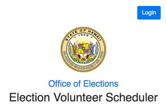 ELVOS HI - Hawaii's Election Volunteer Scheduler