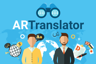 ARTranslator
