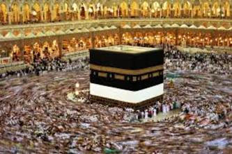 Hajj Security Planing, Emergency Response & Logistic