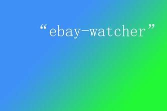 ebay-watcher